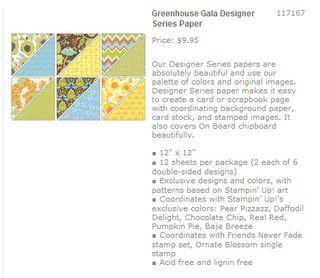 Greenhouse gala dsp