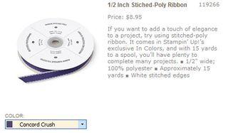 Concord crushy poly stitch ribbon