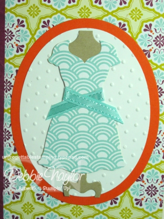 Unfrogettable Stamping | SU! Sycamore Street notebook 2013-02-22