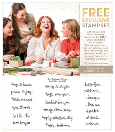 Unfrogettable Stamping | Earn this Good Greetings stamp set for FREE - ask me how!